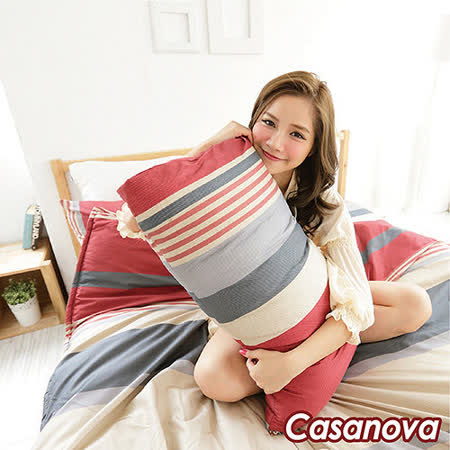 Casanova《卡利亞里》天鵝絨雙人四件式被套床包組(5尺)