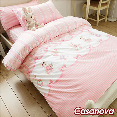 Casanova《 甜蜜夢境》天鵝絨雙人四件式被套床包組(5尺)