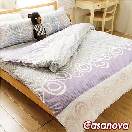 Casanova《愛.圍繞》天鵝絨雙人加大四件式被套床包組(6尺)