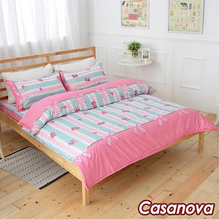 Casanova《薔薇公主》天鵝絨雙人四件式被套床包組(5尺)