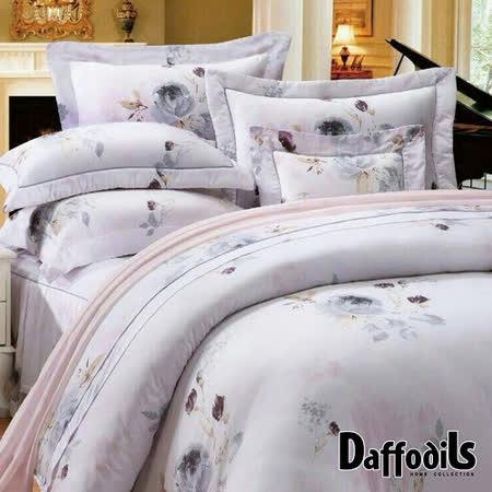 Daffodils《妍采凝香》100%天絲雙人四件式兩用被薄床包組