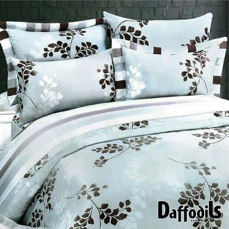 Daffodils《戀花飄毓-藍》100%天絲雙人四件式兩用被薄床包組