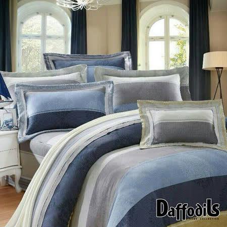 Daffodils《亞德里恩 》100%天絲雙人四件式兩用被薄床包組