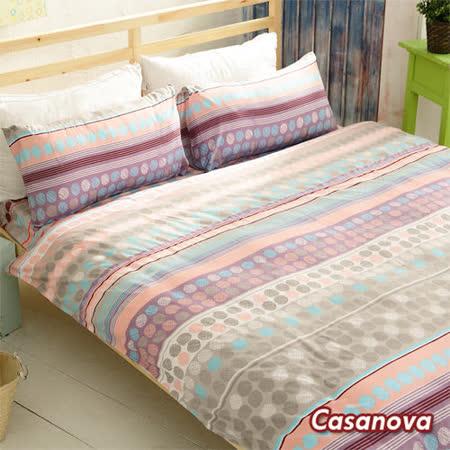 Casanova《薔薇公主》天絲棉絨雙人加大四件式全舖棉兩用被床包組r*★天然活性印染