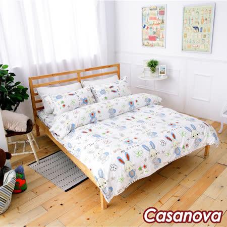 Casanova《邦妮寶貝》天絲棉絨雙人四件式全舖棉兩用被床包組r*★天然活性印染