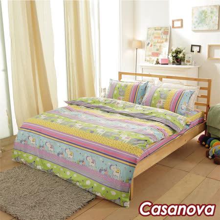 Casanova《童遊趣》天絲棉絨雙人加大四件式全舖棉兩用被床包組r*★天然活性印染