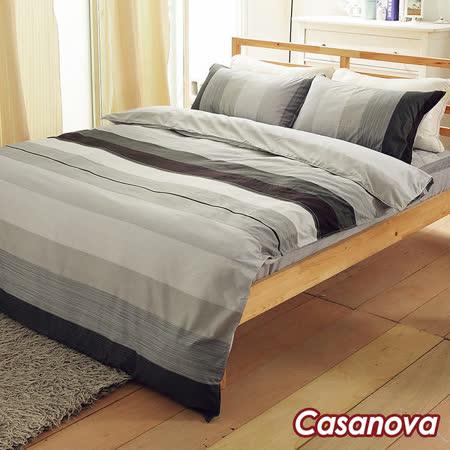 Casanova《樸實印象》天絲棉絨雙人四件式全舖棉兩用被床包組r*★天然活性印染