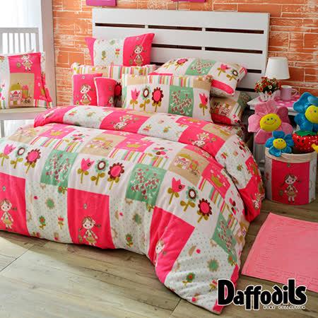 Daffodils《朵莉公主》超保暖雪芙絨雙人四件式被套床包組