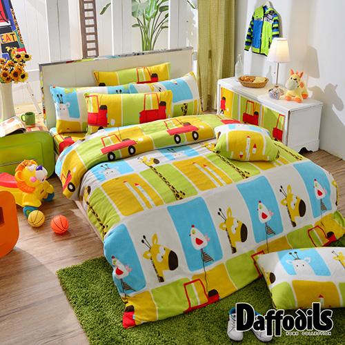 Daffodils~都市探險家~超保暖雪芙絨雙人加大四件式被套床包組