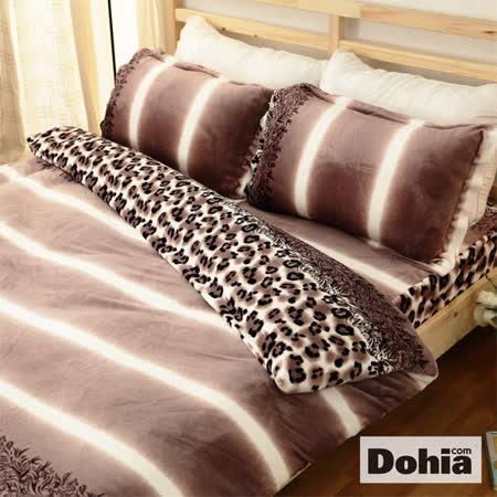 《Dohia-風格豹紋》雙人四件式超柔法蘭絨被套鋪棉床包組