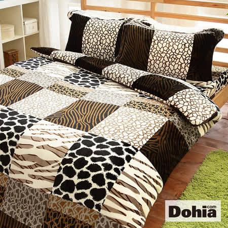 《Dohia-原野狂想》雙人四件式超柔法蘭絨被套鋪棉床包組