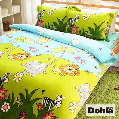 《Dohia-叢林樂逍遙》雙人加大四件式超柔法蘭絨被套鋪棉床包組