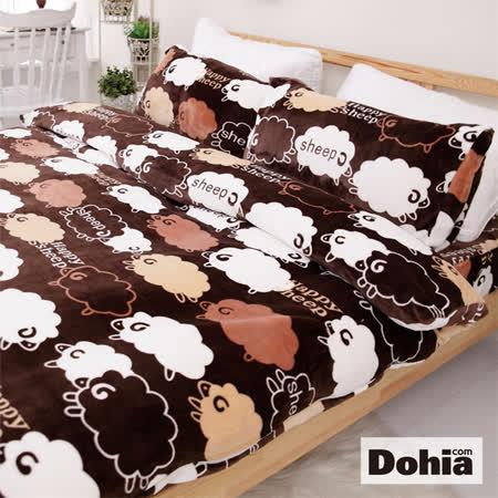 《Dohia-樂活咩咩》雙人加大四件式超柔法蘭絨被套鋪棉床包組