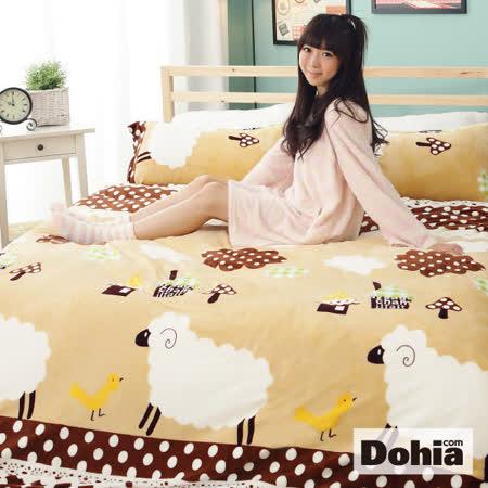 《Dohia-榛果小綿羊》雙人加大四件式超柔法蘭絨被套鋪棉床包組