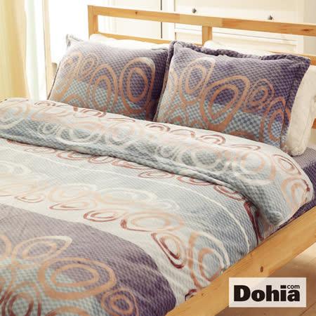 《Dohia-詠映幻境》雙人四件式超柔法蘭絨被套鋪棉床包組
