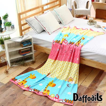 Daffodils《長頸鹿之家》超纖細法蘭絨毛毯,四季保暖/極緻柔軟-200x150cm