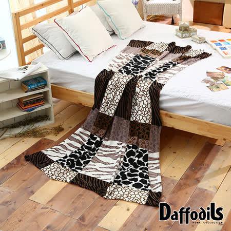 Daffodils《原野豹紋》超纖細法蘭絨毛毯,四季保暖/極緻柔軟-200x150cm