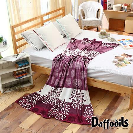 Daffodils《紫葉風華》超纖細法蘭絨毛毯,四季保暖/極緻柔軟-200x150cm