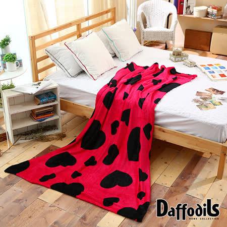 Daffodils《愛戀甜心》超纖細法蘭絨毛毯,四季保暖/極緻柔軟-200x150cm