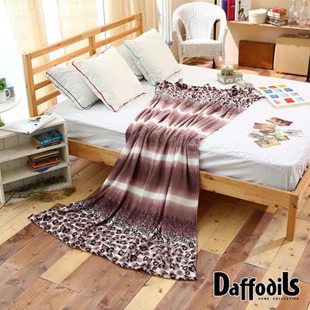 Daffodils《摩登豹紋》超纖細法蘭絨毛毯,四季保暖/極緻柔軟-200x150cm