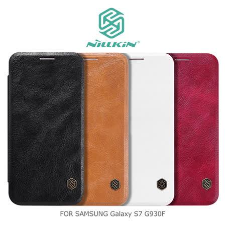 NILLKIN Samsung Galaxy S7 G930F 秦系列皮套