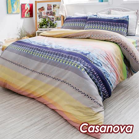 Casanova《時光交織》天鵝絨雙人加大四件式被套床包組(6尺)