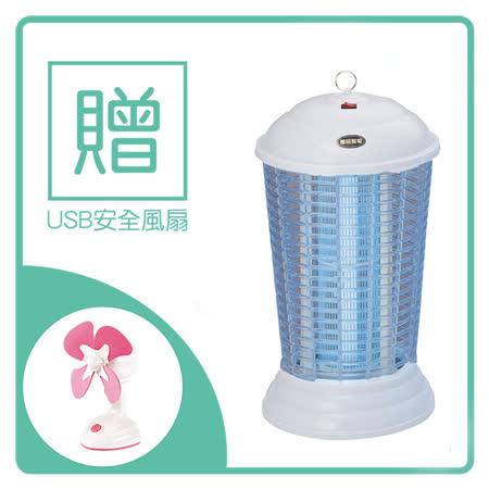 《買就送風扇》【華冠】10W電子捕蚊燈ET-1011+AM065