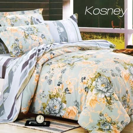 《KOSNEY 貝拉傳說》特大精梳棉四件式兩用被床包組