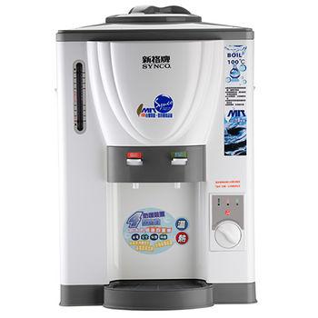 新格8L溫熱開飲機SWD-8015MB
