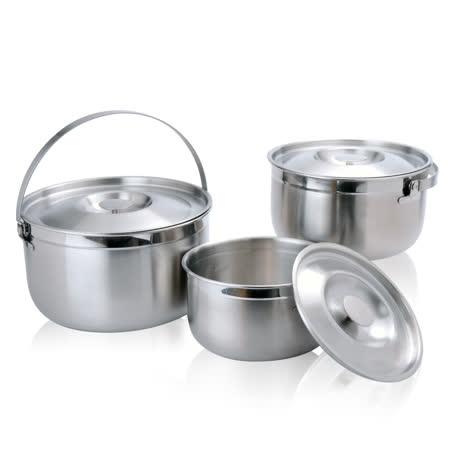 【WOKY沃廚】ALES系列台灣製316不鏽鋼調理鍋組(3入組)