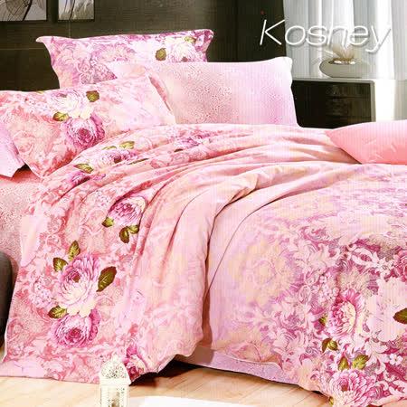 《KOSNEY 花影紛飛》特大精梳棉四件式兩用被床包組