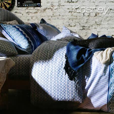 《KOSNEY 漫步雲端》特大精梳棉四件式兩用被床包組
