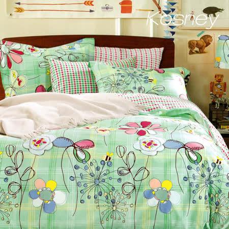 《KOSNEY 水漾花園》特大精梳棉四件式兩用被床包組