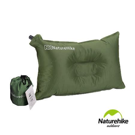 【Naturehike】戶外露營 自動充氣枕頭 (軍綠)