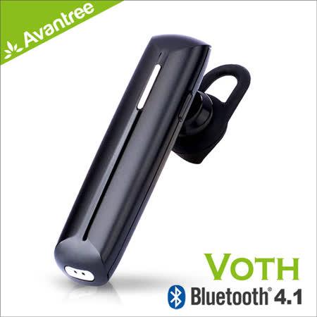 Avantree Voth商務藍牙4.1耳機