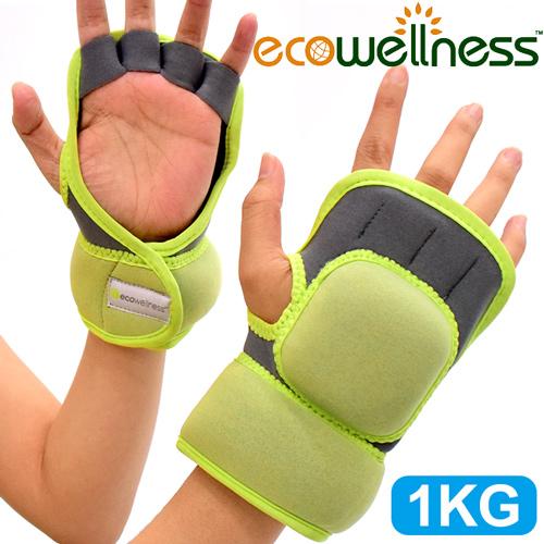 【ecowellness】環保手掌式1KG重量護腕套C010-2530  1公斤啞鈴遠東 影 城沙包.手腕重力沙袋.舉重量舉重訓練.運動健身器材