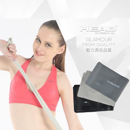 【HEAD 海德】瑜珈彈力帶