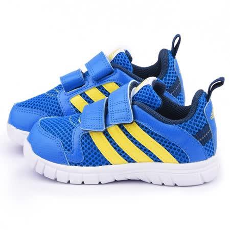 Adidas 小童 雙绊帶透氣運動鞋S78633-藍