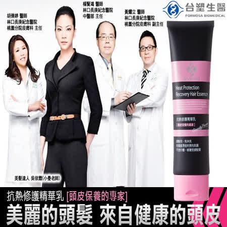 台塑生醫 Dr's Formula 抗熱修護菁華乳 160g