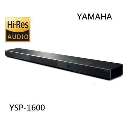 YAMAHA Soundbar 5.1 聲道YSP系列家庭劇院 YSP-1600(公司貨)