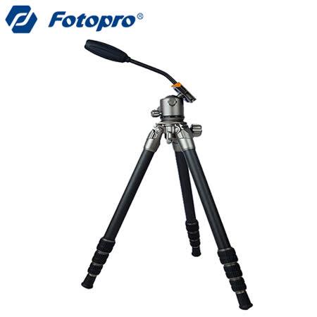 FOTOPRO L-64高端盤圖碳纖腳架