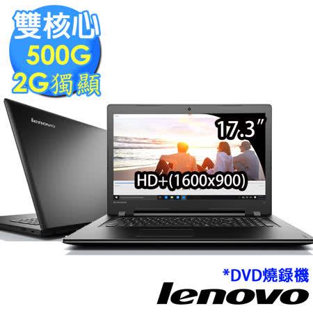 Lenovo IdeaPad 300《17吋_無系統》雙核心 2G獨顯 500G HD+ 超值大筆電(80QH005MTW)★送清潔組+鍵盤膜+滑鼠墊+滑鼠