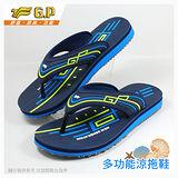 【G.P 時尚休閒夾腳拖鞋】G6898M-22 淺藍色 (SIZE:40-44 共三色)