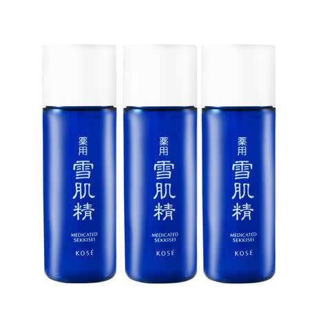 【好物推薦】gohappy 線上快樂購【KOSE 高絲】雪肌精化妝水 33mlX3入組效果如何線上 購物