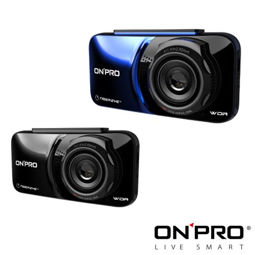 【福利機】ONPRO GT-R5800 1.9 大光圈16:9 寬螢幕高清數位行車紀錄器