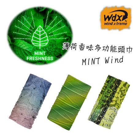 Wind x-treme 薄荷香味多功能頭巾 MINT Wind  / 城市綠洲 (薄荷香氣、保暖、透氣、圍領巾、西班牙)