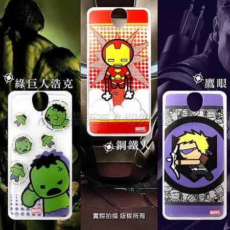 漫威 MARVEL 授權正版 HTC One E9/E9+ 復仇者聯盟 Q版透明軟式保護套 手機殼(英雄款)