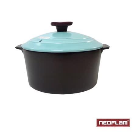 韓國NEOFLAM 簡約時尚陶蓋鍋18cm