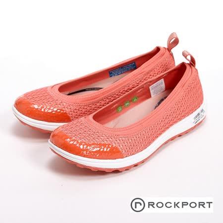 Rockport 網眼透氣耐磨套入式戶外休閒鞋-粉