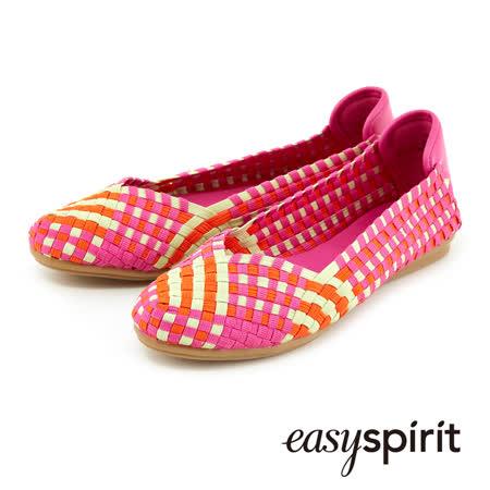 Easy Spirit--編織彈性平底鞋--元氣桃紅